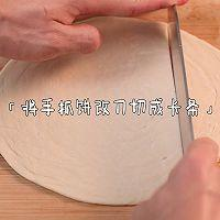 芝士鲜虾卷的做法图解2