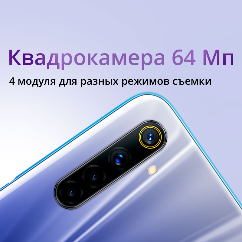Smartphone realme 6 8 + 128 GB Ru [superprice 15791₽ only from 8 to 10 September in the official store] [promotional code rl1000] 2