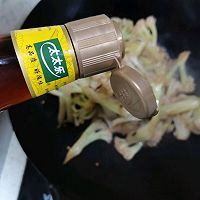 #太太乐鲜鸡汁芝麻香油#0厨艺也能做出鲜掉眉毛的干煸花菜的做法图解5