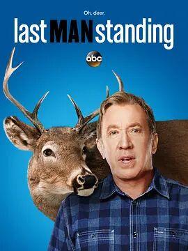最后的男人第六季