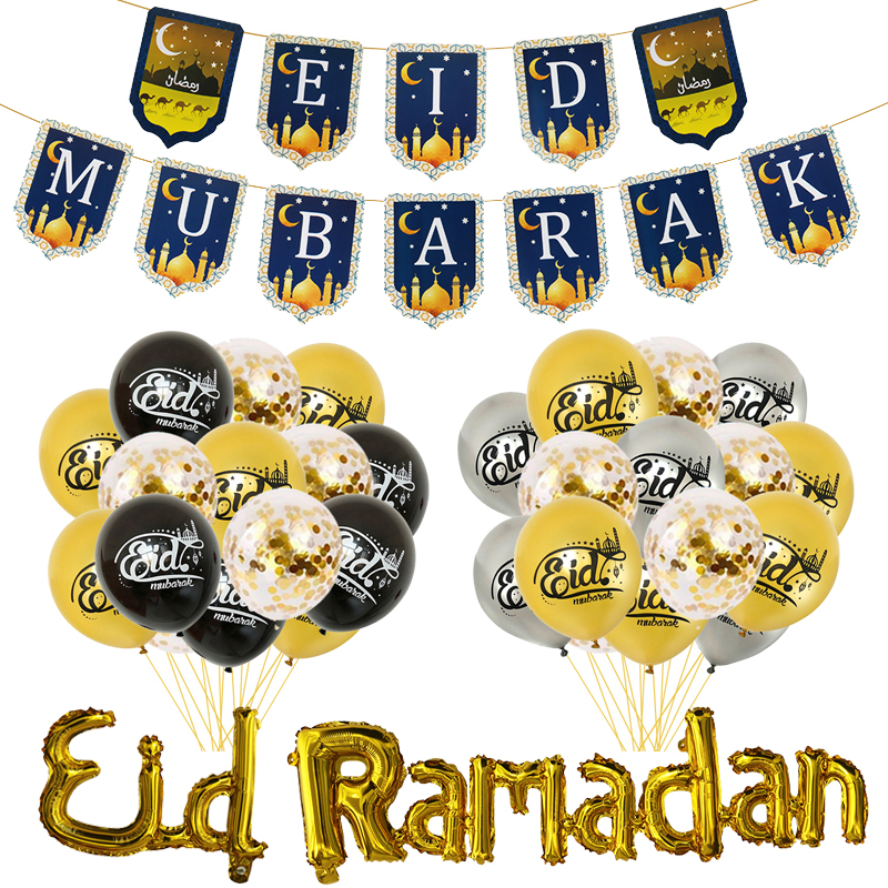 Eid mubarak decoração balões banner ramadan mubarak muçulmano festival islâmico suprimentos de festa ramadan e eid casa decorações