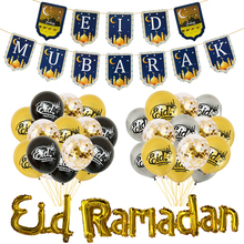 Eid Mubarak Decor Balloons Banner Ramadan Mubarak Muslim Isl