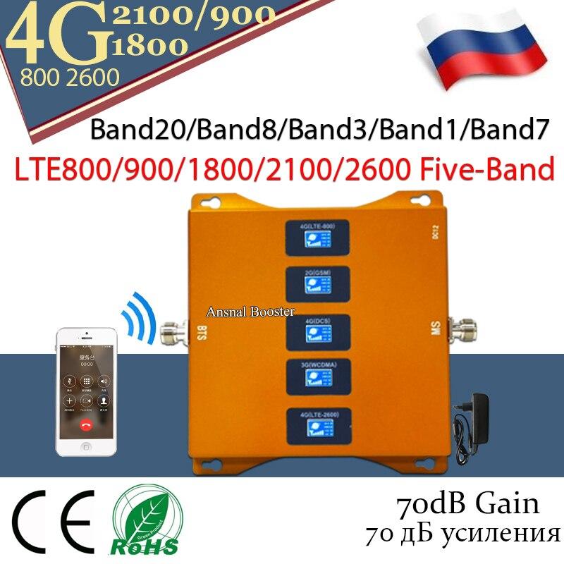1 Uds B20 800/900/1800/2100/2600 repetidor amplificador de señal de cinco bandas 4G GSM 2g 3g 4g amplificador celular móvil 4G GSM DCS WCDMA LTE Repetidor tribanda amplificador móvil 900 1800 2100 GSM repetidor DCS 2G WCDMA 3G 4G repetidor LTE Amplificador de señal móvil