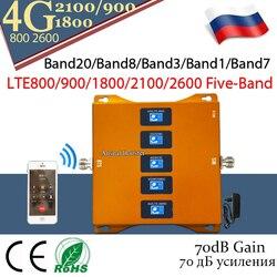 1 sztuk B20 800/900/1800/2100/2600 pięciozakresowy 4G powielacz i wzmacniacz sygnału GSM 2g 3g 4g mobilny wzmacniacz komórkowy 4G GSM DCS WCDMA LTE
