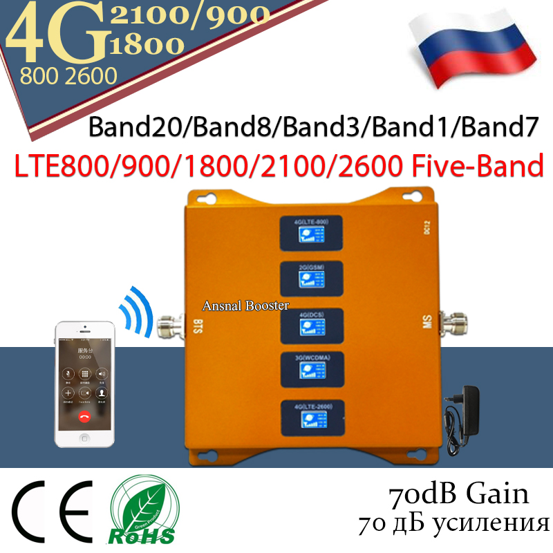 1PCS B20 800/900/1800/2100/2600 Five-Band 4G Signal Booster Repeater GSM 2g 3g 4g Mobile Cellular Amplifier 4G GSM DCS WCDMA LTE