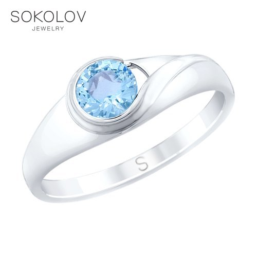 Ring. Sterling Silver With Topaz Fashion Jewelry 925 Women's Male
