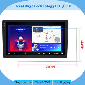 198*112mm Tempered Glass film for 9 inch tablet LCD Car Styling GPS Navigation DVD PDA MP4 Video image