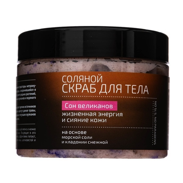 Natura Siberica Salt Scrub For The Body