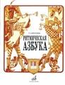 15423mi orphina T rhythmic ABC: Uch-method allowance: for I-IV kldmsh