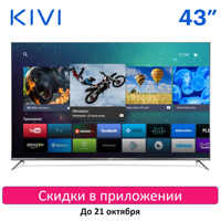 "TV KIVI 43 ""43UP50GR 4K UHD Smart TV Android HDR"
