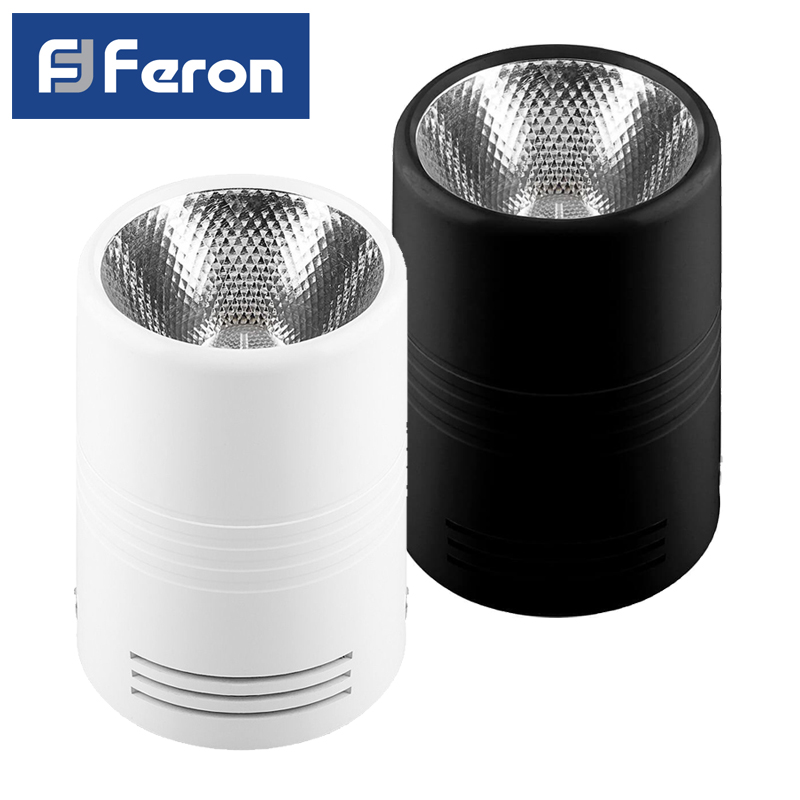 LED spot encastrable Feron AL518 patch 10W 15W 25W 4000K noir blanc