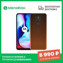 Смартфон Motorola Moto E7 Plus 4/64 GB [Ростест, новый, SIM любых операторов, официальная гарантия]