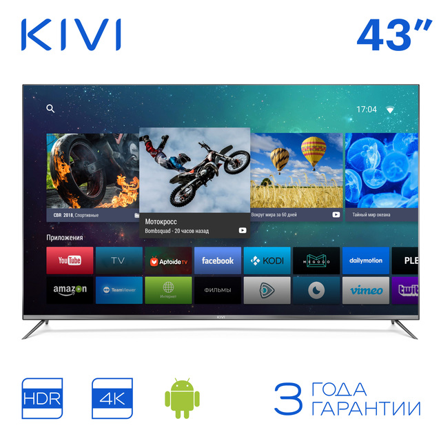 "Телевизор KIVI 43"" 43UP50GR UHD 4K Smart TV Android HDR"