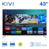 TV KIVI 43 43UP50GR 4K UHD Smart TV Android HDR