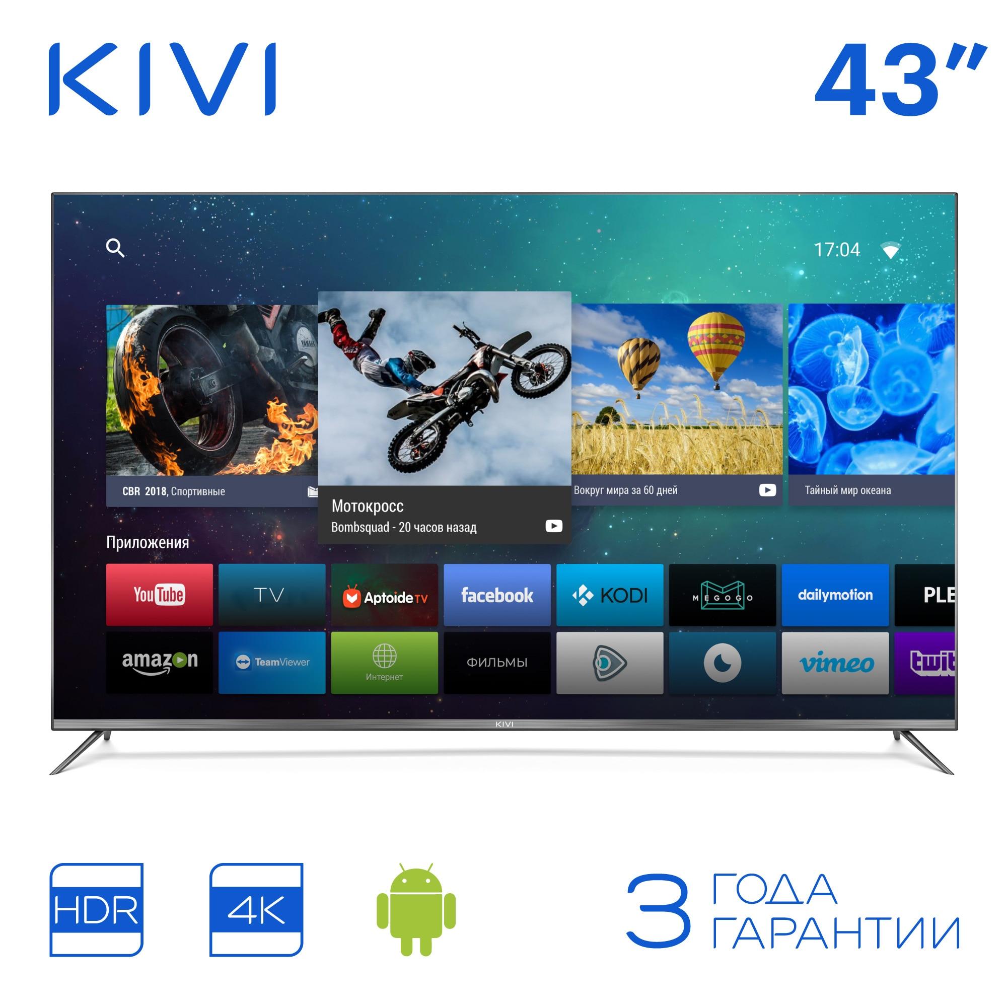 "TV KIVI 43 ""43UP50GR UHD 4K Smart TV Android HDR"
