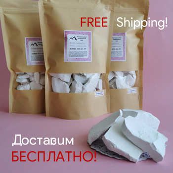 Large Pack Of 560g. Chalk Natural, White, A Pieces, Chalk For Food, Chalk Food. Sealed Package. Delicious