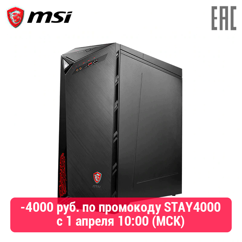 PC MSI Infinite 8sh-895ru Intel Core I5 8400(2.8 GHz)/8192 MB/1000 + 128ssd \ GeForce Gtx1660 Aero ITX(6144 MB)/BT (9s6-b91551-895)