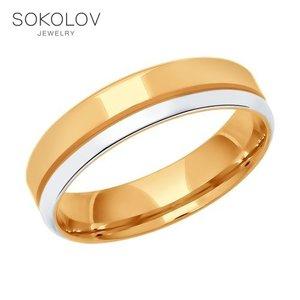Pierścionek zaręczynowy. Srebrna biżuteria srebrna 925 damska/męska, męska/damska, obrączki