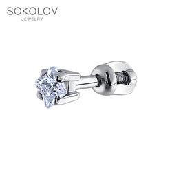 Одиночная серьга SOKOLOV из серебра с фианитом, 1 шт.