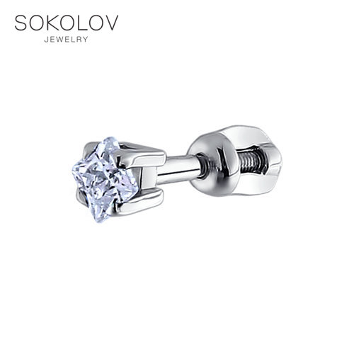 Earrings Single SOKOLOV Silver With Cubic Zirconia Fashion Jewelry 925 Women's Male