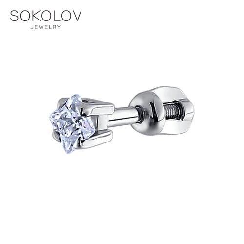 Серьги одиночные SOKOLOV из серебра с фианитом, 1 шт.|Серьги|   | АлиЭкспресс