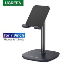 Ugreen Handy Halter Stehen Für iPhone X 8 7 6 Plus Schreibtisch Tablet Handy Halter Ständer Zubehör Für xiaomi Telefon Halter