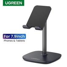 Ugreen stojak na telefon komórkowy stojak na iPhone X 8 7 6 Plus Tablet biurkowy uchwyt na telefon komórkowy stojak akcesoria do uchwytu na telefon Xiaomi