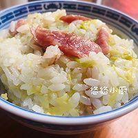 卷心菜咸肉菜饭的做法图解5