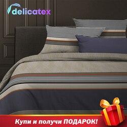 寝具セット Delicatex 15294-1Simple ホームテキスタイルベッドシーツリネンクッションカバー布団カバー Рillowcase