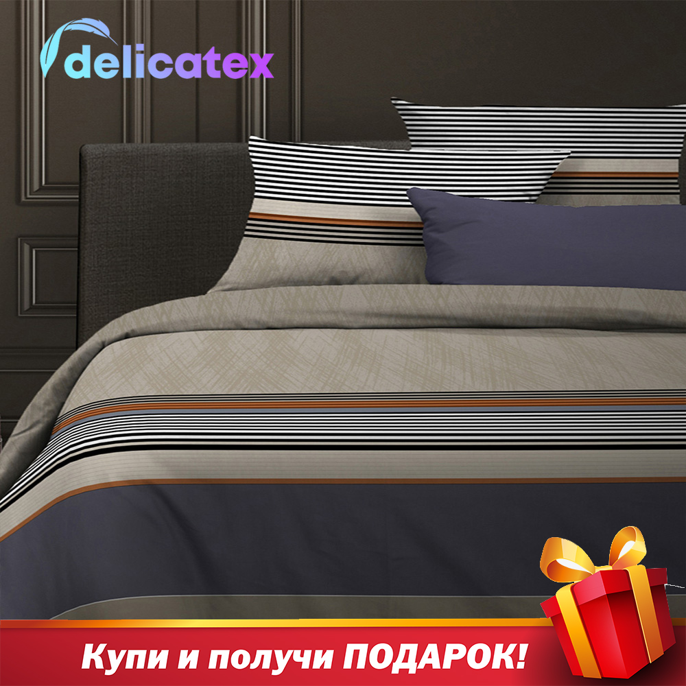Bedding Set Delicatex 15294-1Simple Home Textile Bed Sheets Linen Cushion Covers Duvet Cover Рillowcase