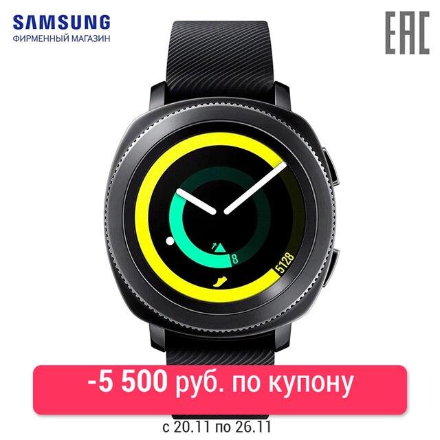 Часы смарт Samsung Gear Sport