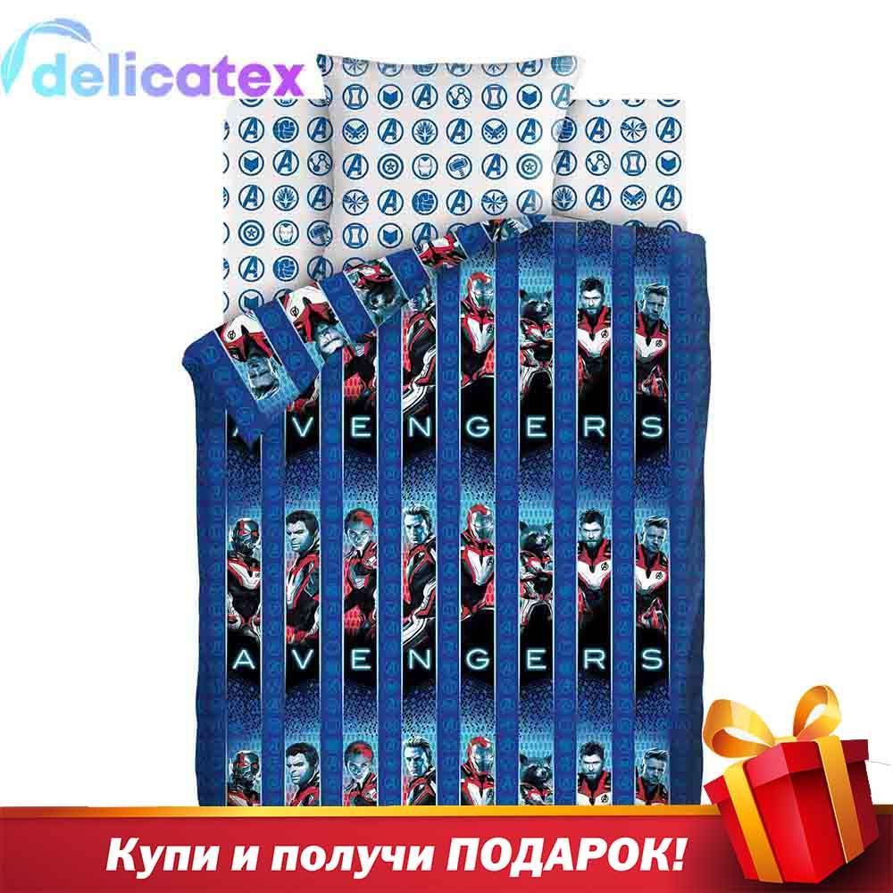 Bedding Sets Delicatex 16161-1+16159-2 Avengers Home Textile Bed Sheets Linen Cushion Covers Duvet Cover Baby Bumpers Cotton