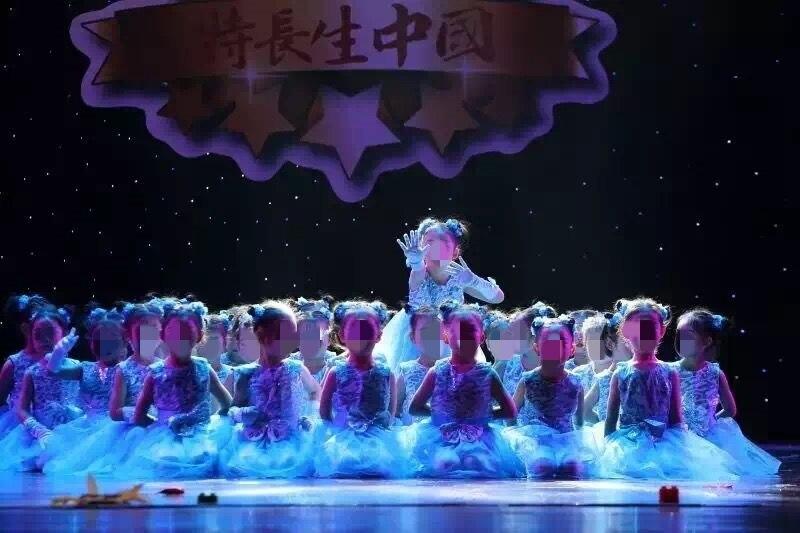 襄阳蔚蔚艺术城-中国舞