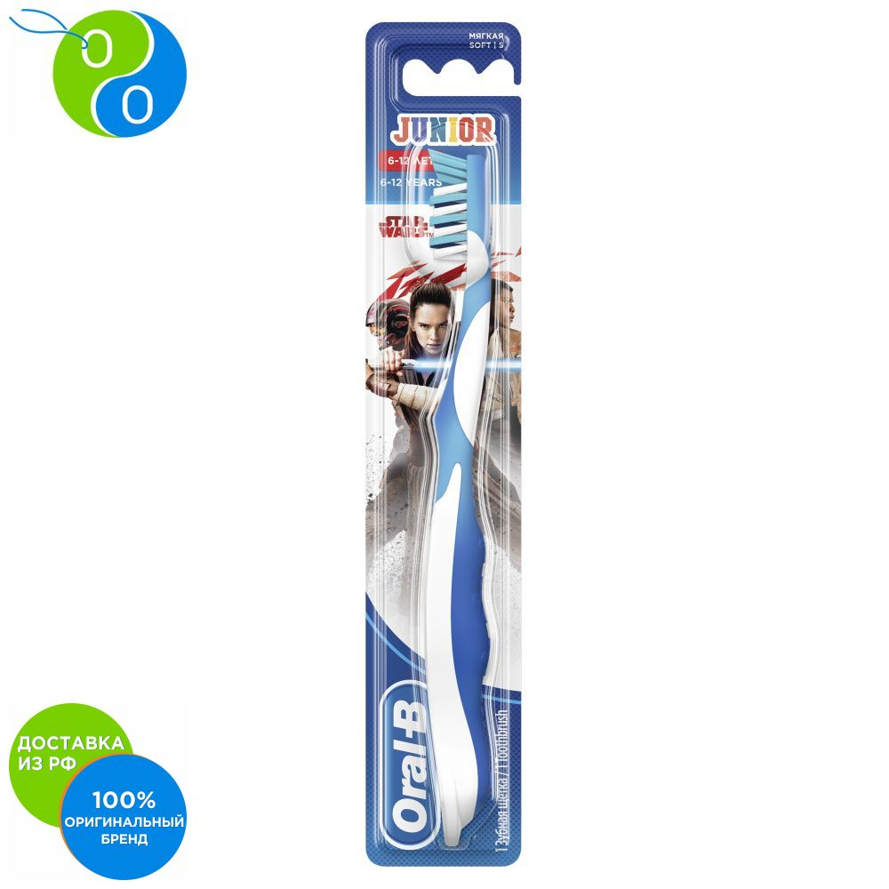 Children's Toothbrush Oral-B Junior 6-12 years of Star Wars, Soft,Oral B, Oral -B, OralB, OralB, OralB, bi yelling, shouting b, toothbrush, baby toothbrush Zetka, dental care, tooth brush, brush for teens, for kids bru