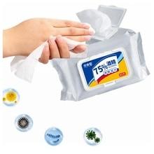 80шт влажные салфетки ткани Чистые руки здоровье гигиенические салфетки защитные бумажные бытовые полотенца использовать 75% спиртом