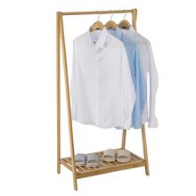 Bambusa wieszak na ubrania podłogowa stojąca wiszące półka do przechowywania z stojak na buty 60x35x120cm wieszak na płaszcze organizator meble do sypialni tanie tanio CN (pochodzenie) meble do salonu meble do domu bamboo clothes rack Nowoczesne Nature 60 x 35 x 120 cm (W x D x H) simple shape