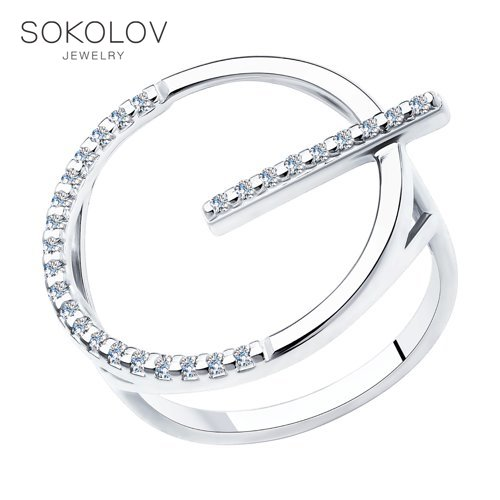 Ring. Silver Fashion Jewelry Silver 925 Women's/men's, Male/female