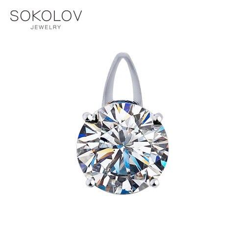 SOKOLOV Suspension Of Silver With Phianite Fashion Jewelry 925 Women's Male