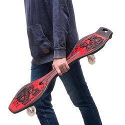 Boost Skate Surf Skate (2 ruote)