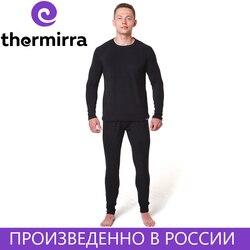 Мужское термобелье Thermirra classico uomo