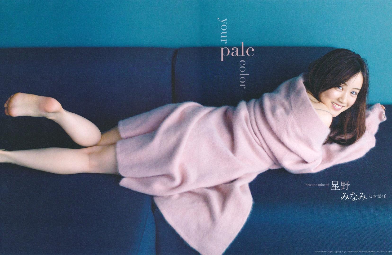星野南 「Your Pale Color」BLT Graph Vol.65插图