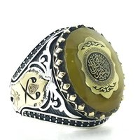 Handwork Amber Gemstone Special Design Silver Men 'S Ring