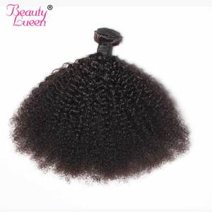 Black Mongolian Afro Kinky Curly Hair 3/4 Bundles Deals Non Remy Tissage Bresilien Human Hair Weave Extensions For Braiding(China)