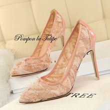 MNK 930044 Stylish Lace Tassels Feather Pointed Toe Sexy Pumps 10CM Chic Stilettos Fancy Party Wedding Bride White Women Shoes