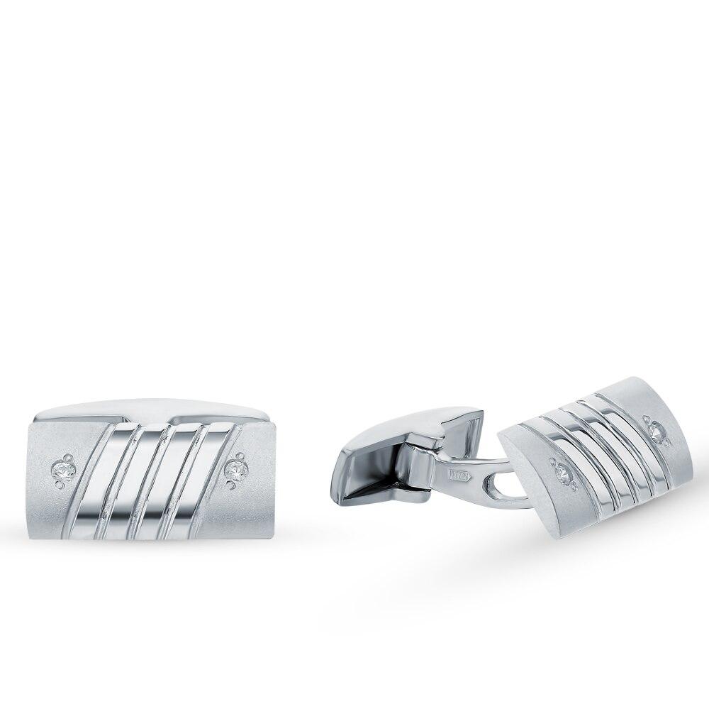 Silver Cufflinks With Cubic Zirconia SUNLIGHT Test 925