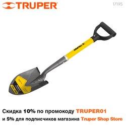Schaufel und scoop Truper 17195 schaufel штыковая mini, extra lange kragen, черенок фибергласс, gehärtetem stahl 1,4mm