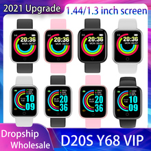 20PCS Smart Watch Music Control Updated D20 S Y68 VIP Plastic Box Blood Pressure Fitness Tracker Heart Rate Monitor Smartwatch