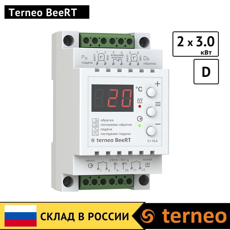 Terneo BeeRT - Electric Thermostat On Din Rail For Heating Heating Boiler, Water Heater And Temperature Sensor. Power 2 X 3 KW