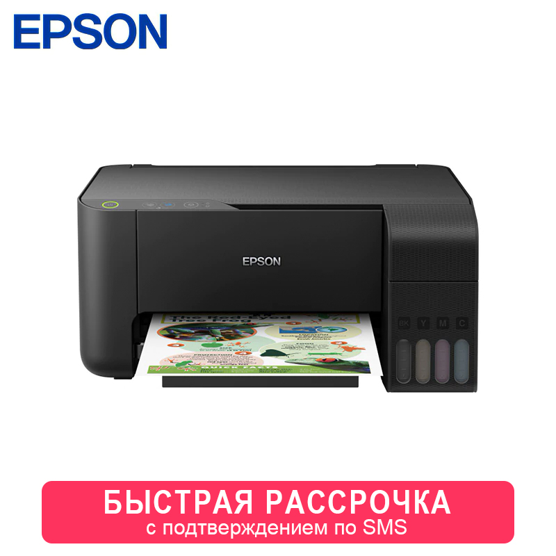 Multifunction Device EPSON L3100 0-0-12