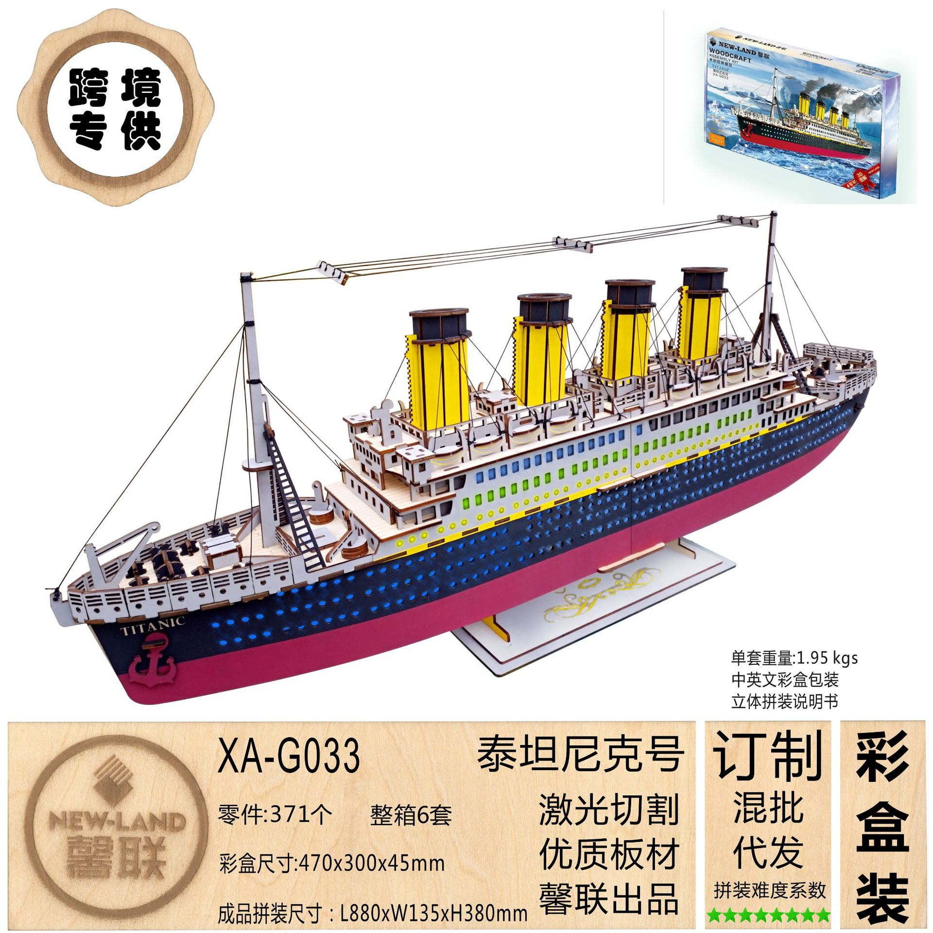 DIY dreidimensionale jigsaw puzzle junge DIY handgemachte spielzeug holz puzzle Titanic farbe box 3D modell - 3